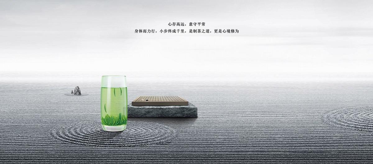 竹叶青:层层历练,重重甄选,成就一杯中国高端绿茶