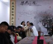 茶旅中国:2020茶马古道穿越之旅圆满结束